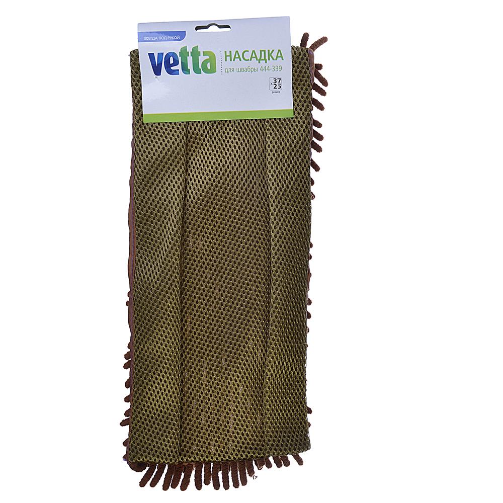 VETTA Насадка для швабры 444-339, из микрофибры, 37х25см - 3