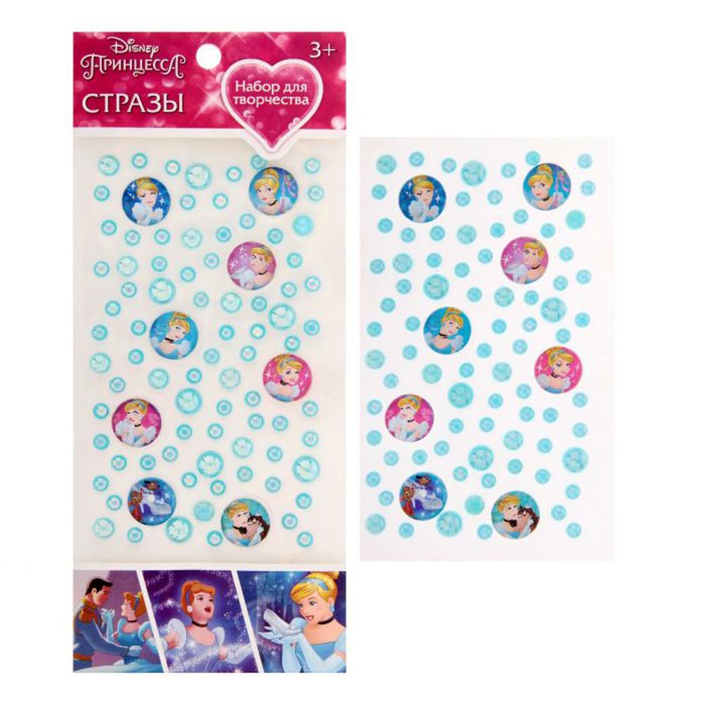 Набор для декорирования стразами, Disney, бумага, пластик, 23,5x10см, 8 дизайнов - 5