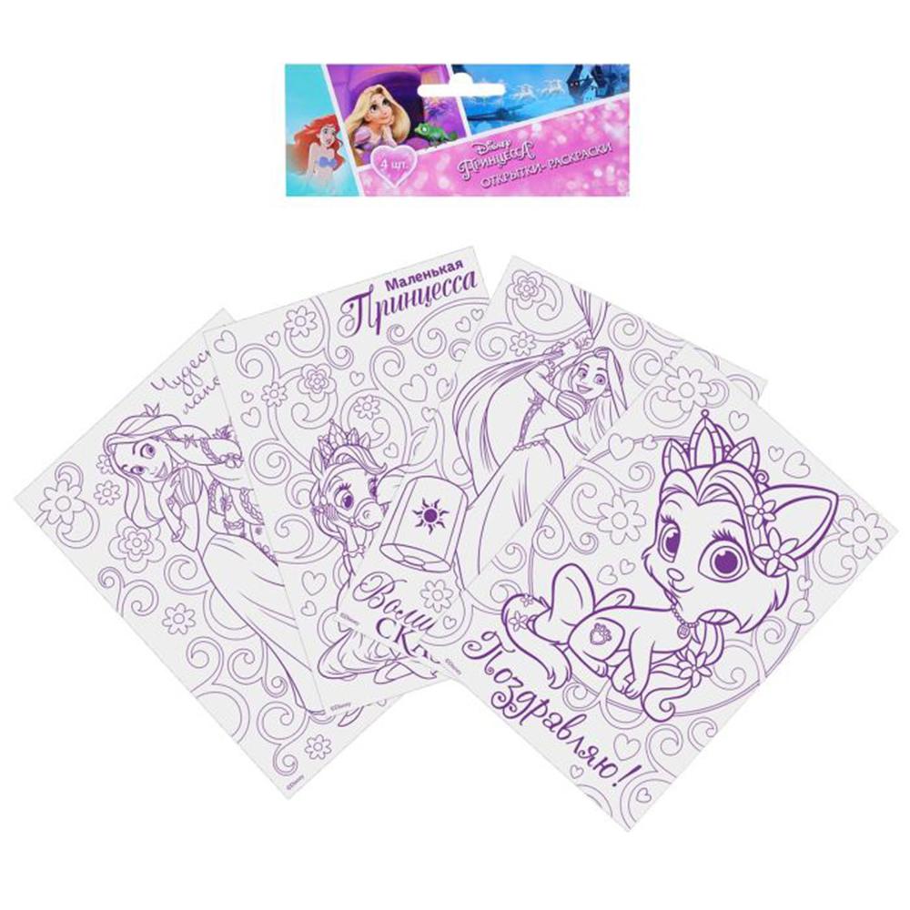 Набор открыток-раскрасок Disney Принцессы, Феи, Зверополис, 12х15см, 5 дизайнов - 2
