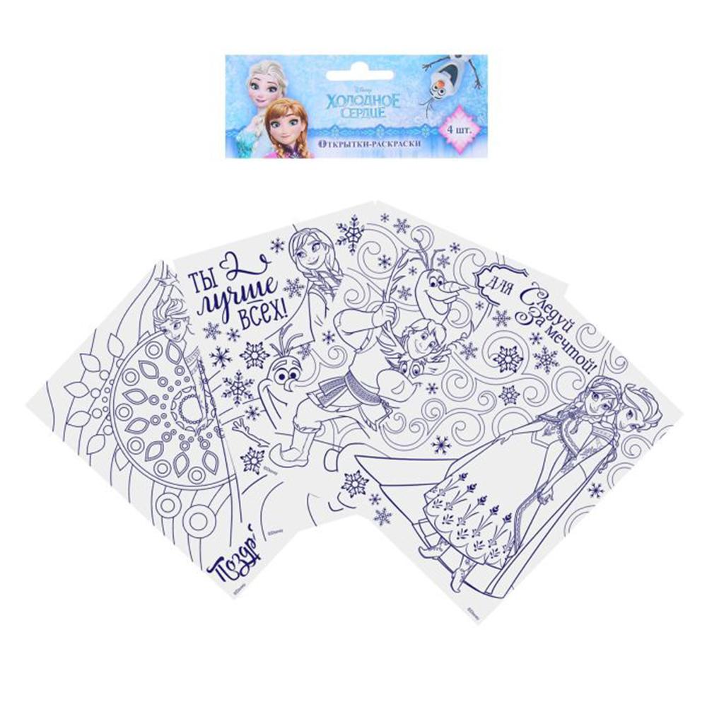 Набор открыток-раскрасок Disney Принцессы, Феи, Зверополис, 12х15см, 5 дизайнов - 4
