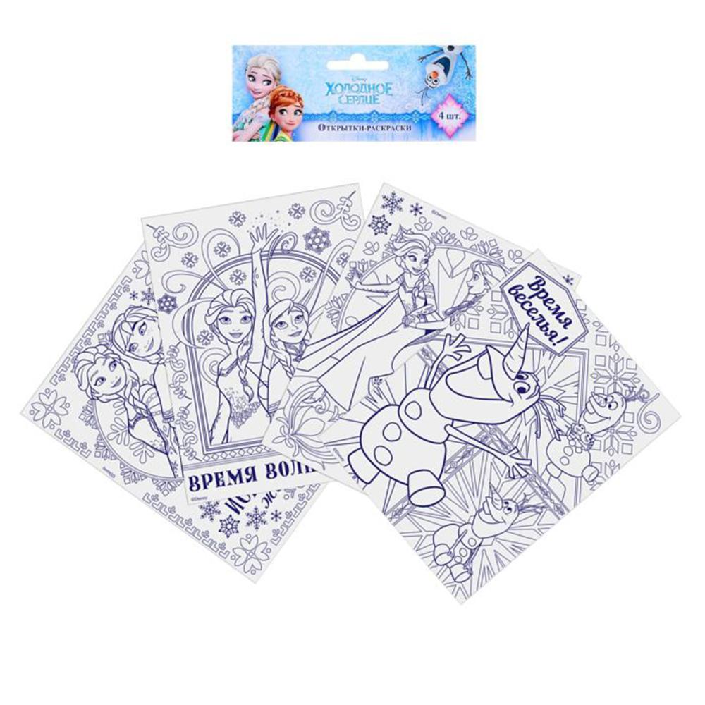 Набор открыток-раскрасок Disney Принцессы, Феи, Зверополис, 12х15см, 5 дизайнов - 5