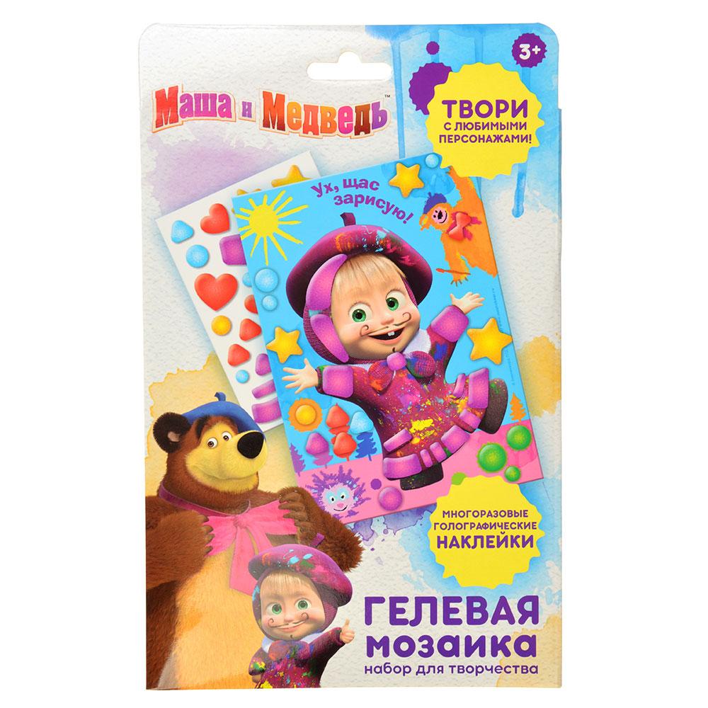 Мозаика гелевыми стразами Маша и Медведь, картон, пластик, 23,2x15,2см, 4 дизайна - 2