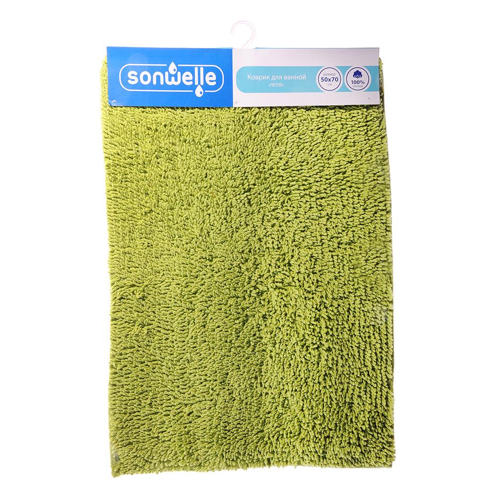 Коврик для ванной Петля 50х70см, хлопок, б/п, зеленый - 4