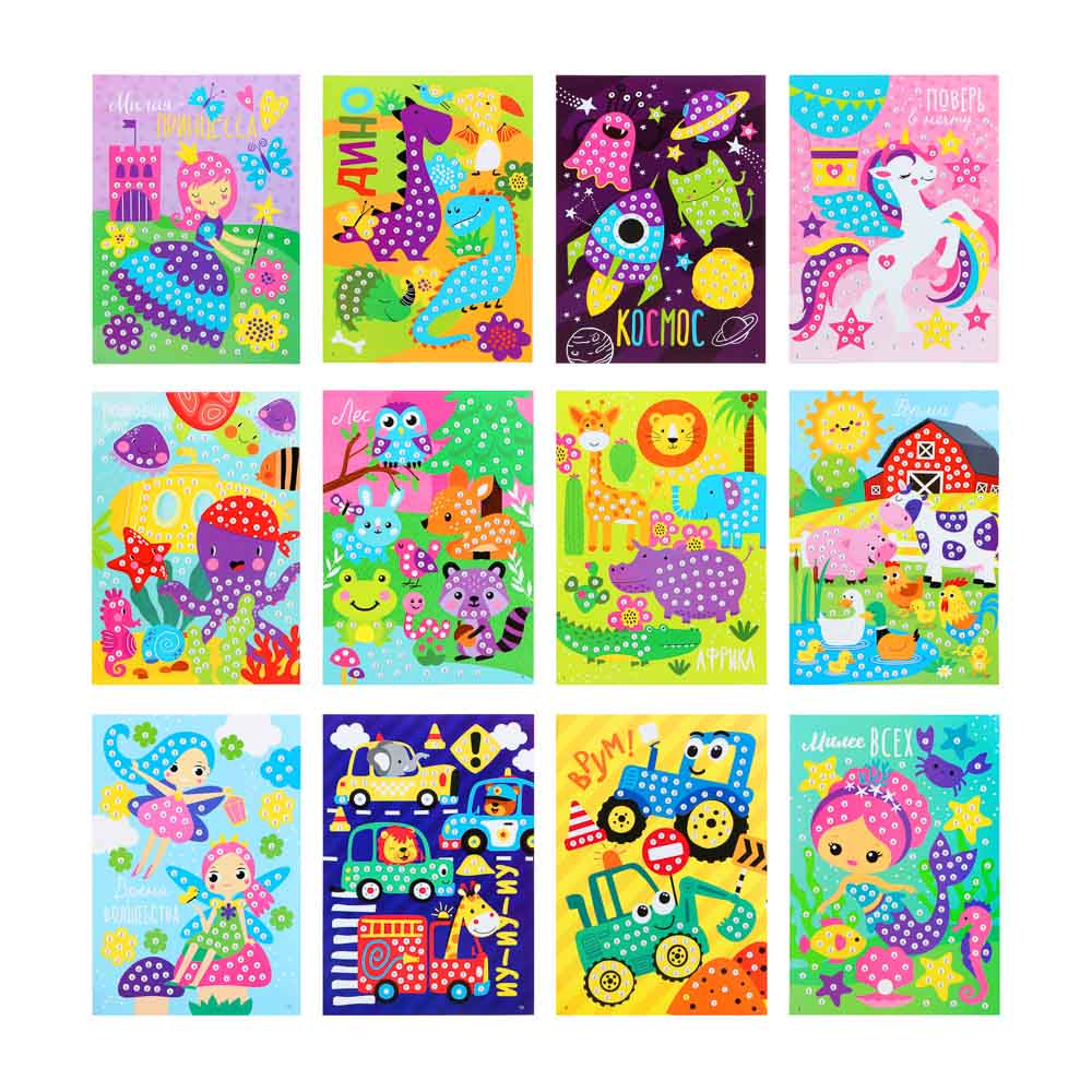 Аппликация самоклеящаяся Веселый день/Летунья, бумага, ЭВА, 16,5х23,5см, 6-12 дизайнов - 2