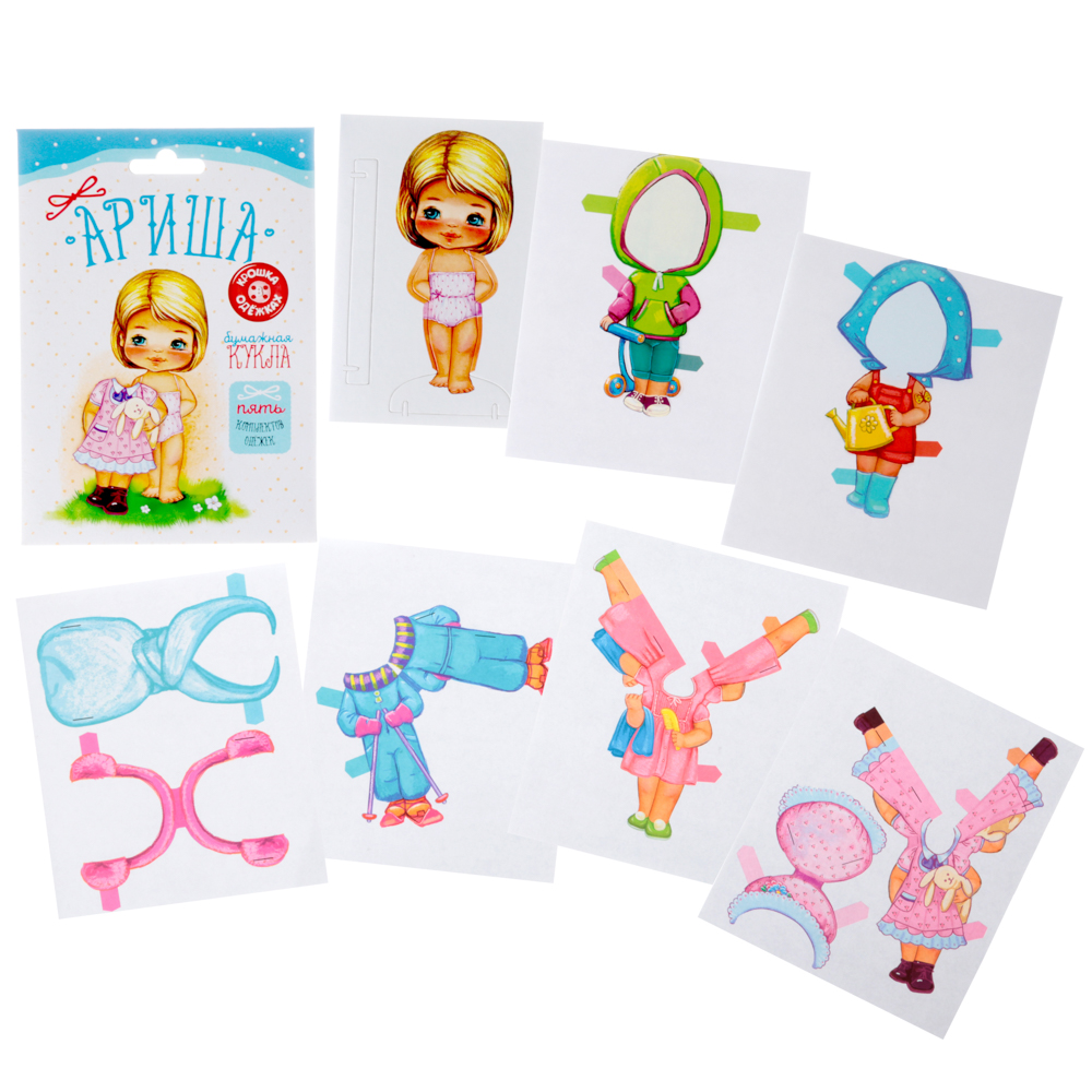 ЮТОН Кукла с нарядами, 7 предметов, картон, бумага, 13х18,5х0,1см, 4 дизайна - 2
