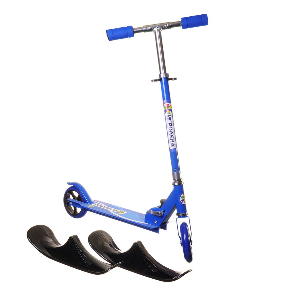 Самокат сноускутер 2в1, в компл. лыжи и колеса, нагрузка до 100кг, мет., пласт., ПУ, 73х32х90см - 2