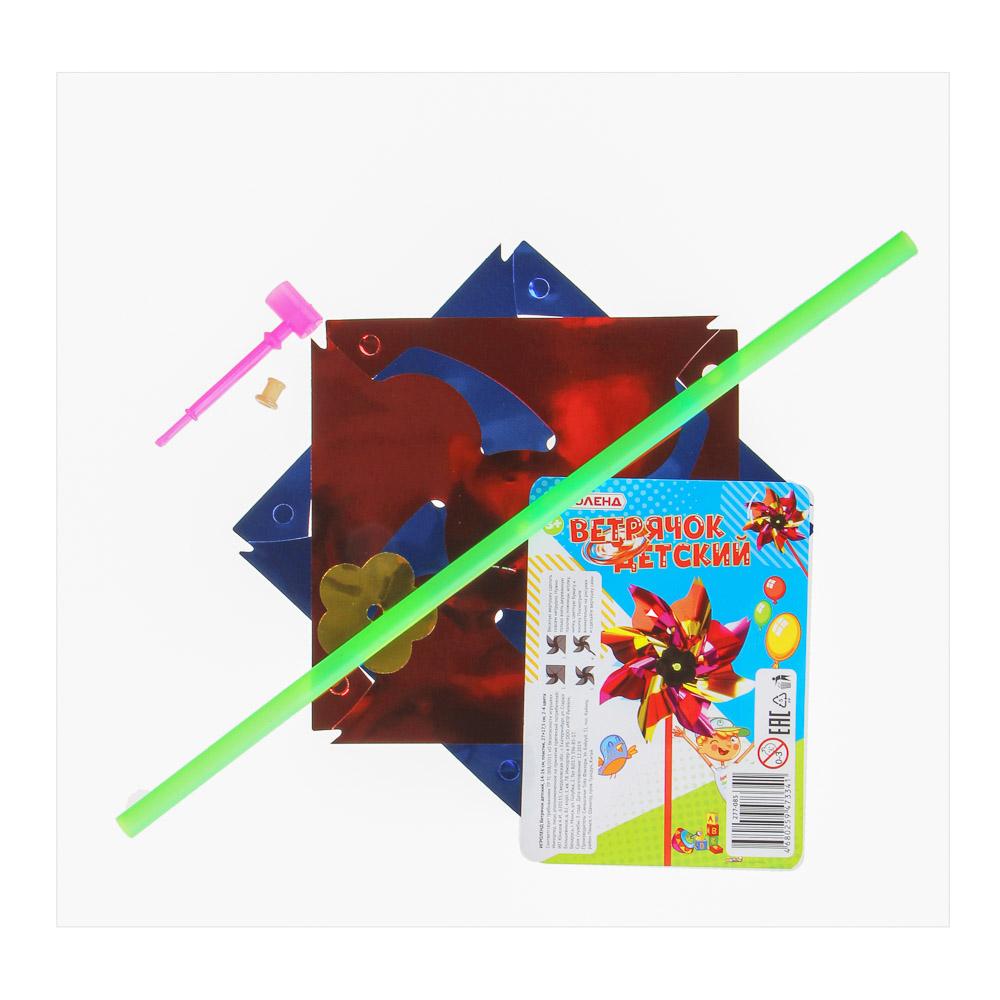 ИГРОЛЕНД Ветрячок детский, 14-16см, пластик, 27х17,5см, 2-4 цвета - 4
