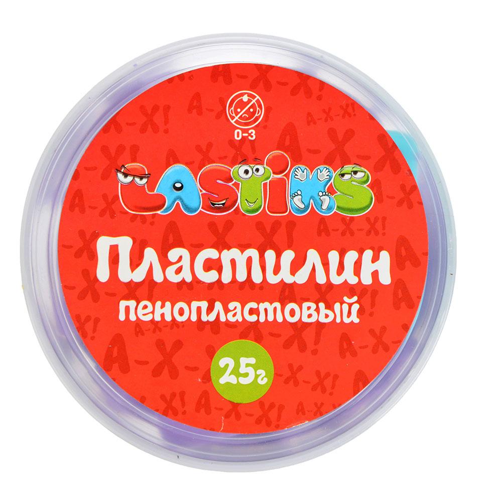 Пенопластовый пластилин, 25г , полимер, 9х9х4,5см, 6 цветов - 4