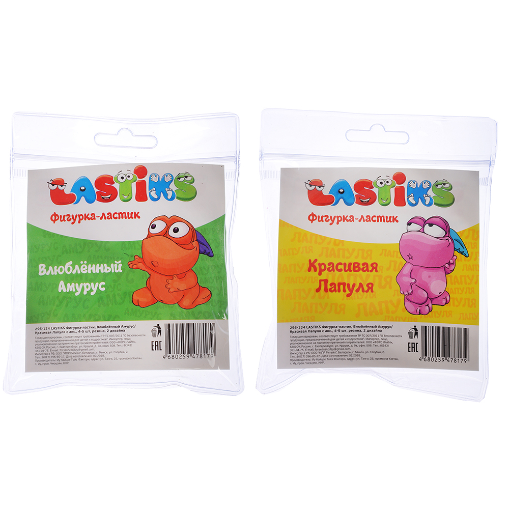 LASTIKS Фигурка-ластик, Влюбленный Амурус/Красивая Лапуля с акс., 4-5шт, резина, 2 дизайна - 3