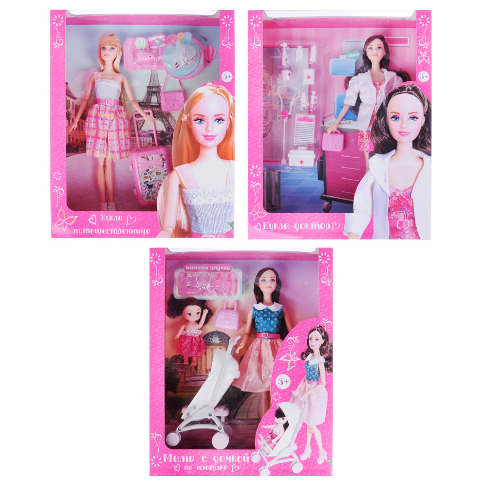 ИГРОЛЕНД Кукла с аксессуарами, 7-12 пр., ABS,PVC, полиэстер, 18х32х6,5см, 3 дизайна - 2