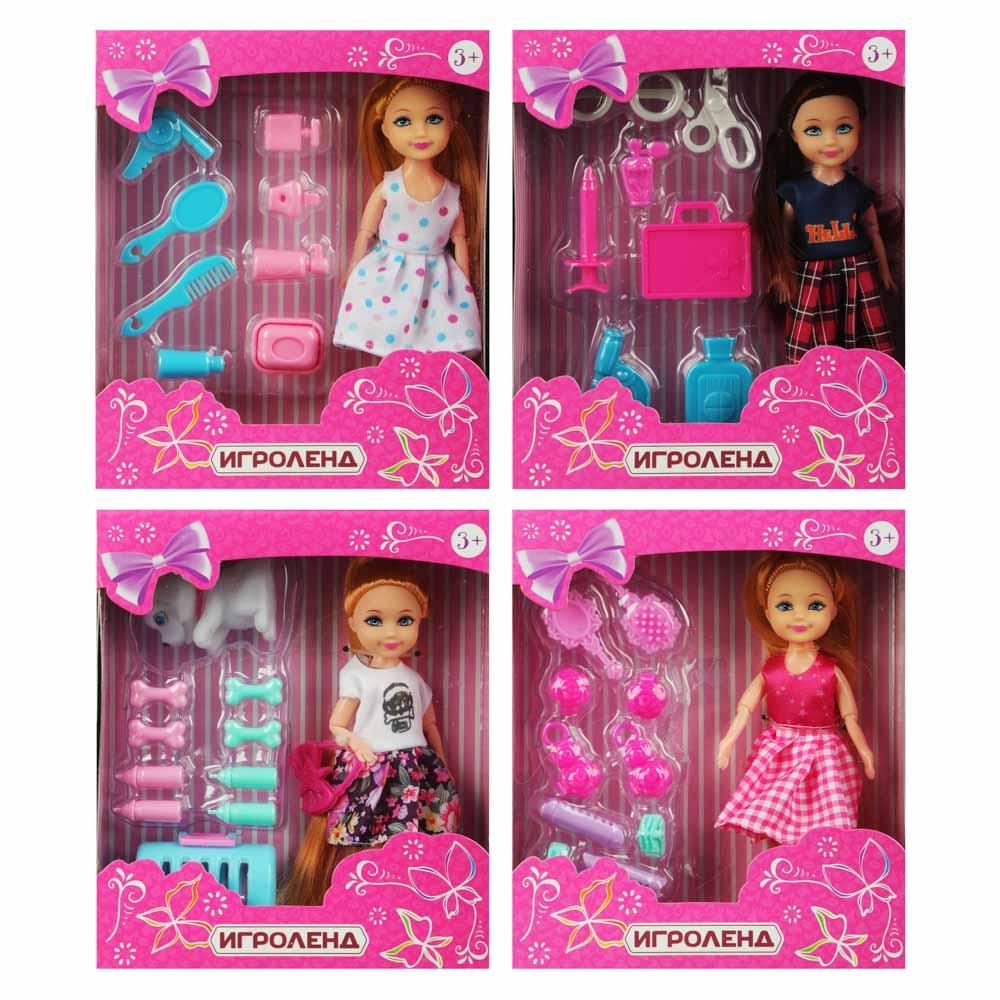 ИГРОЛЕНД Кукла в виде малышки с аксессуарами, PVC, полиэстер 25х19, 5х10см, 4 дизайна - 4
