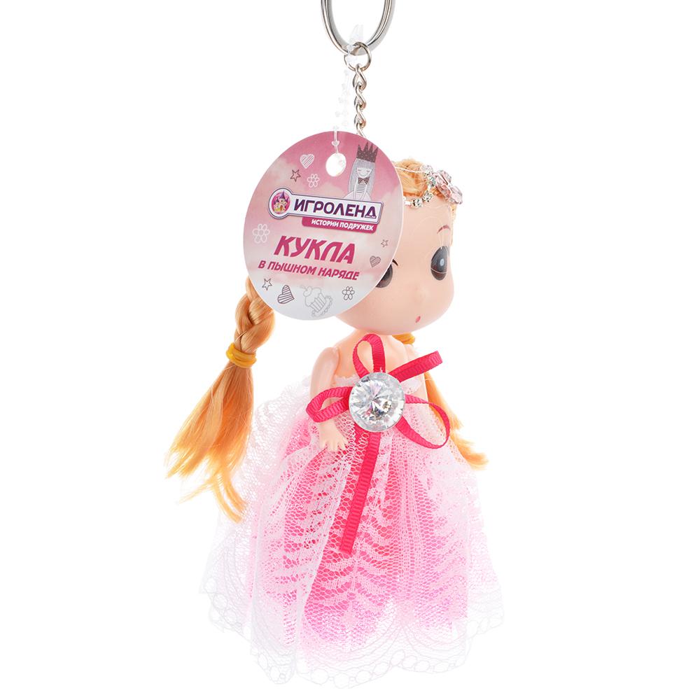 Кукла-брелок в пышном наряде, 12см, пластик, полиэстер,4-6 цветов - 3