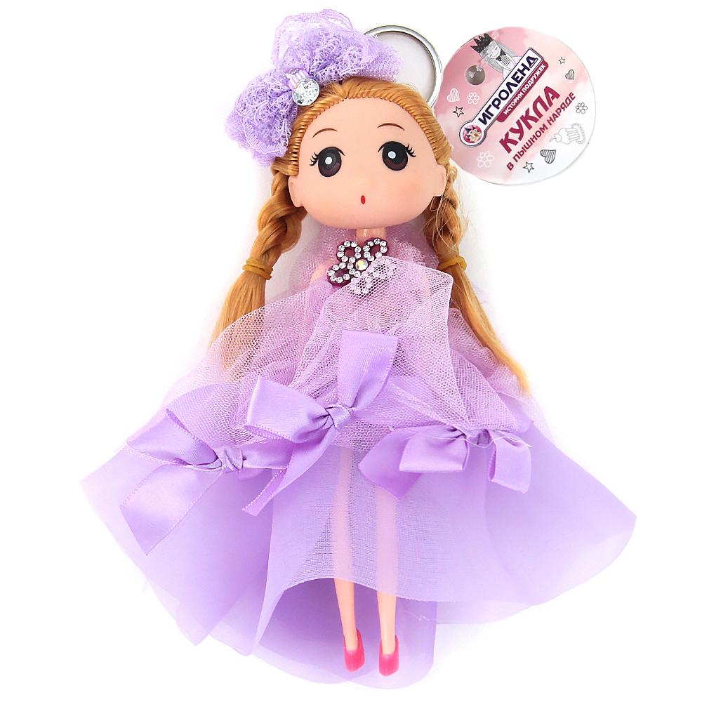 Кукла-брелок в пышном наряде, 15-18см, пластик, полиэстер, 2-4 дизайна, 3-6 цветов - 3