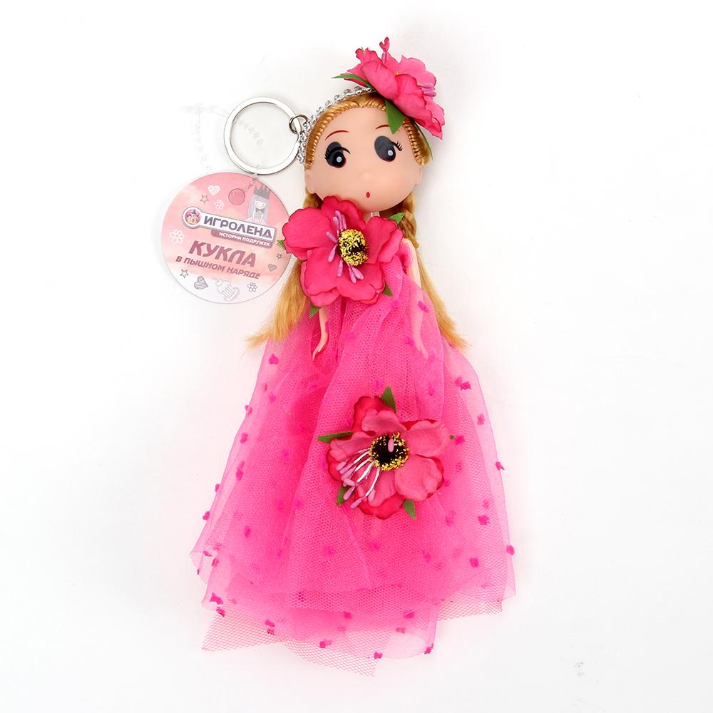 Кукла-брелок в пышном наряде, 15-18см, пластик, полиэстер, 2-4 дизайна, 3-6 цветов - 4