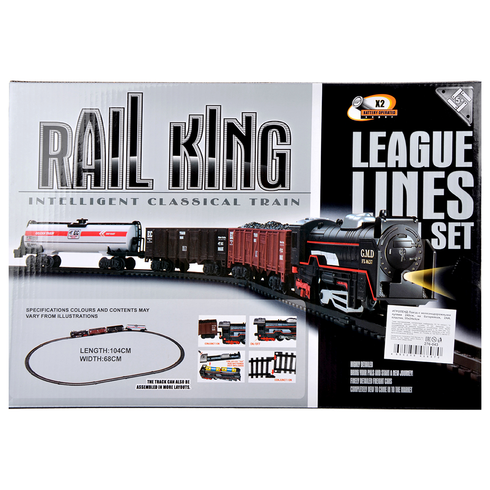 ИГРОЛЕНД Поезд с железнодорожными путями 240см, на батарейках, 2АА, пластик, 35х24х4см - 3