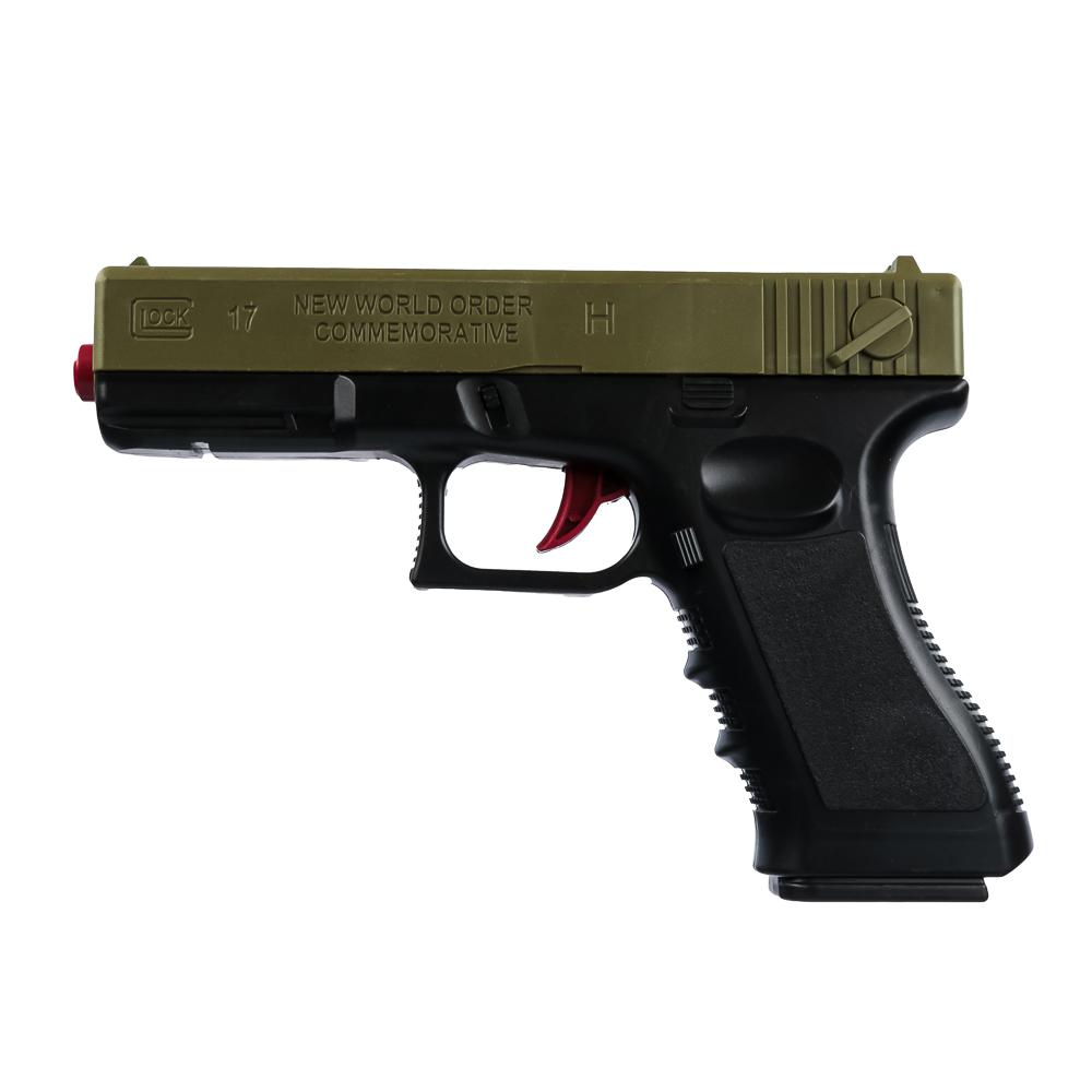 ИГРОЛЕНД Пистолет с пулями гидрогель, ABS, полимер, 28-33х18-28х3-5см, 2 дизайна - 2
