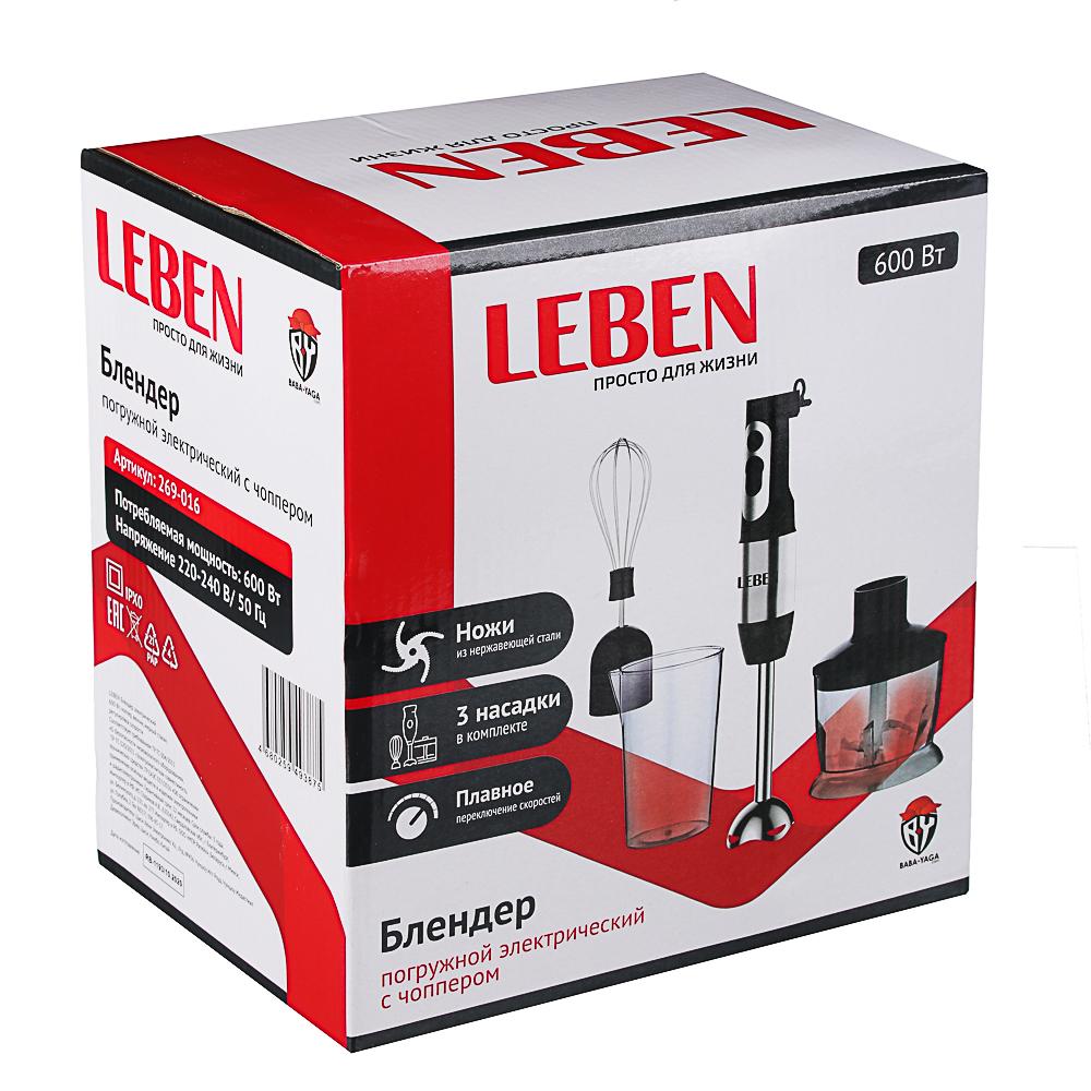 LEBEN Блендер электрический 600Вт, чоппер, венчик, мерный стакан, регулировка скорости 269-016 - 5