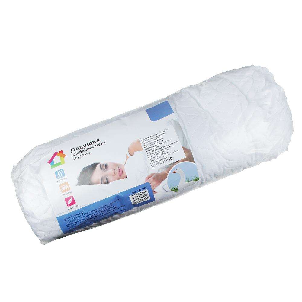 "Подушка для сна 50х70 см ""Лебяжий пух"", полиэстер - 3"
