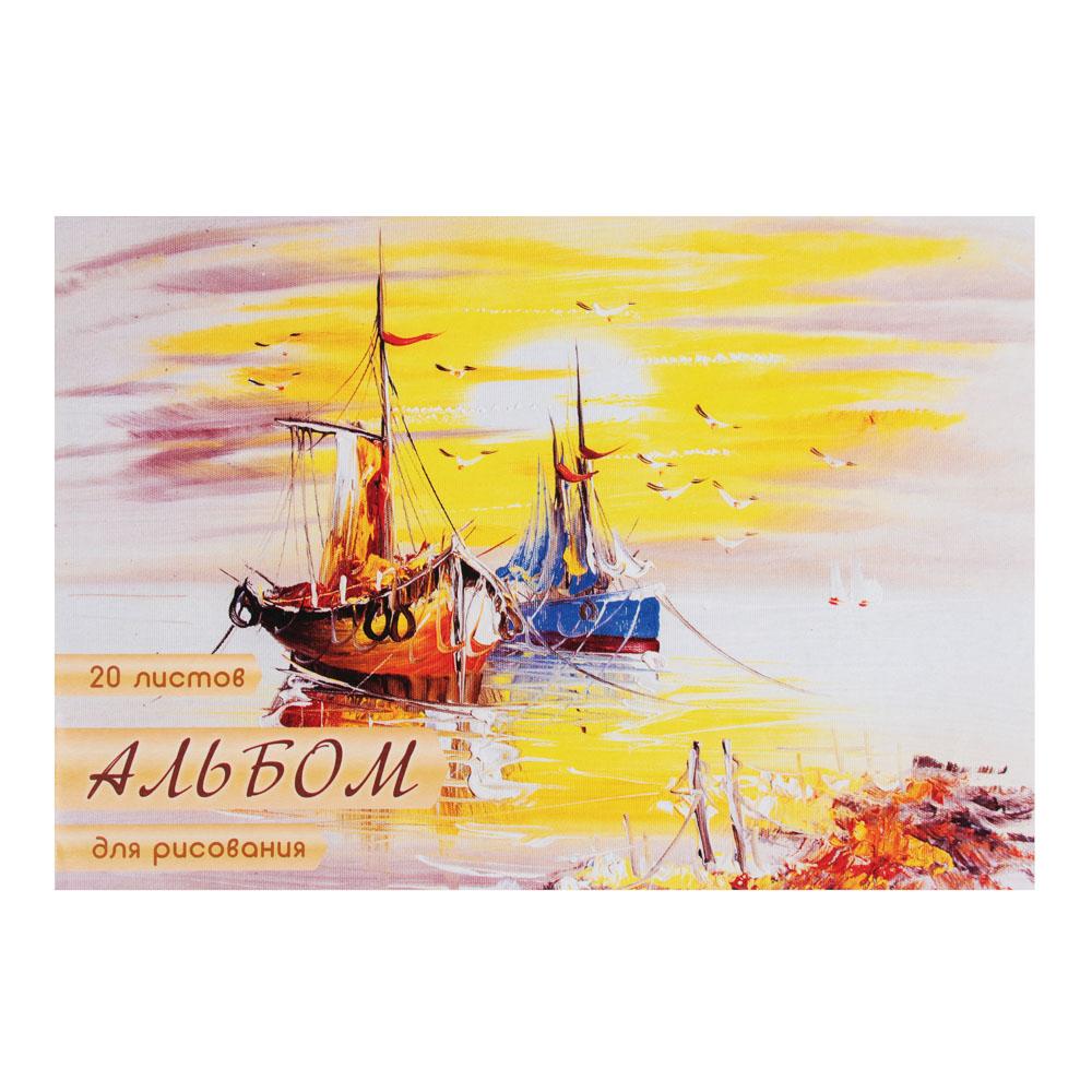 Альбом для рисования А4 ClipStudio 20 л., офсет 100 г/м2, обл.картон 240 г/м2, скрепка, 4 дизайнов - 2