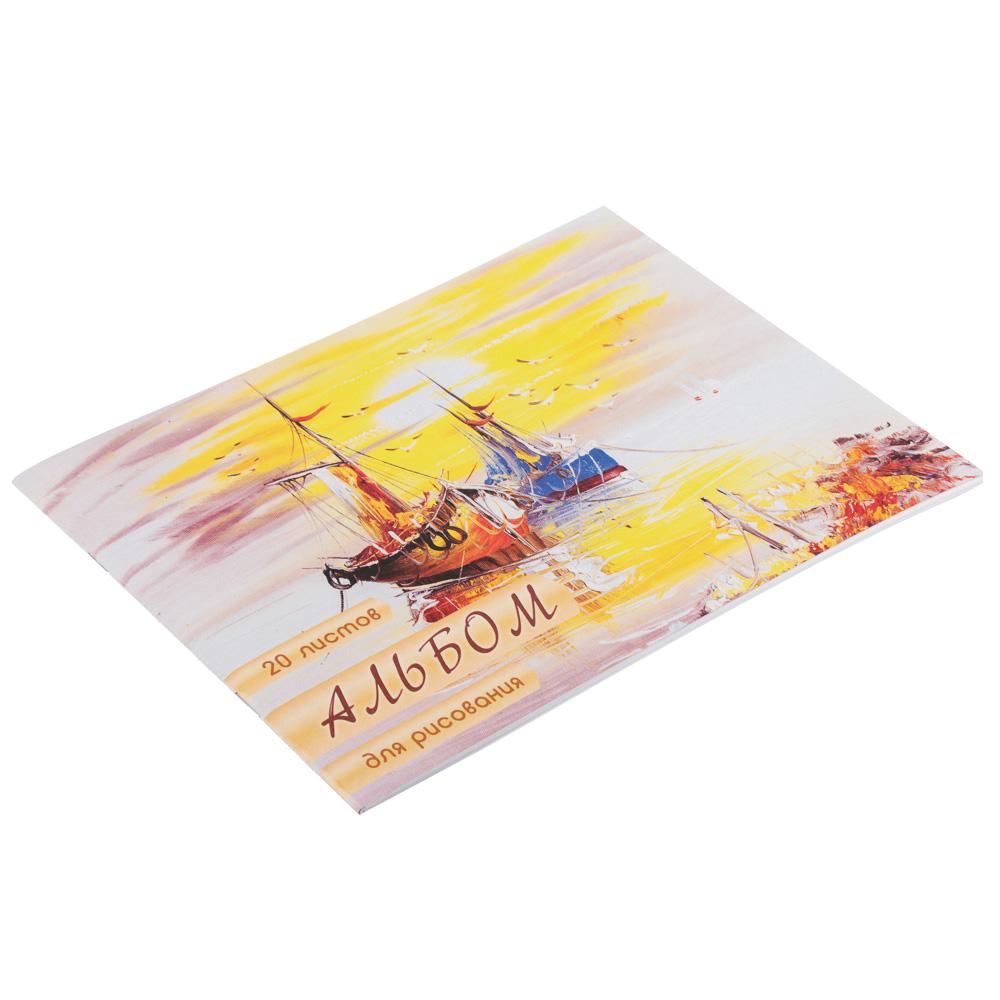 Альбом для рисования А4 ClipStudio 20 л., офсет 100 г/м2, обл.картон 240 г/м2, скрепка, 4 дизайнов - 3