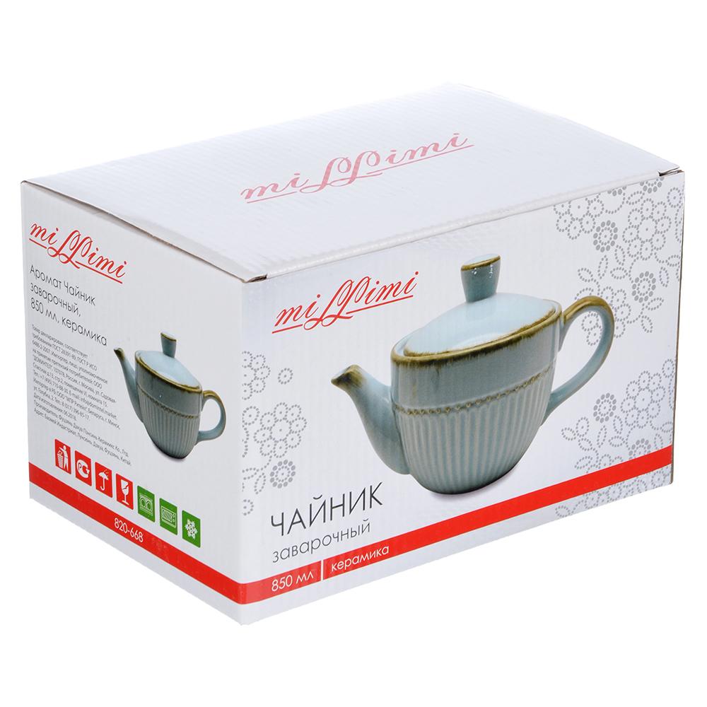 "Чайник заварочный 850 мл, керамика, MILLIMI ""Аромат"" - 2"