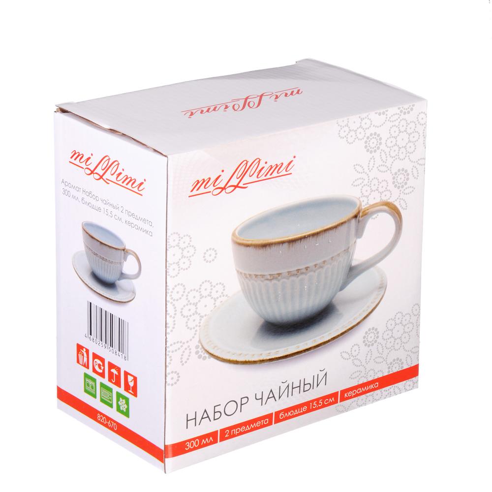 """Чайный сервиз 2 предмета, керамика, MILLIMI """"Аромат"""" - 2"""