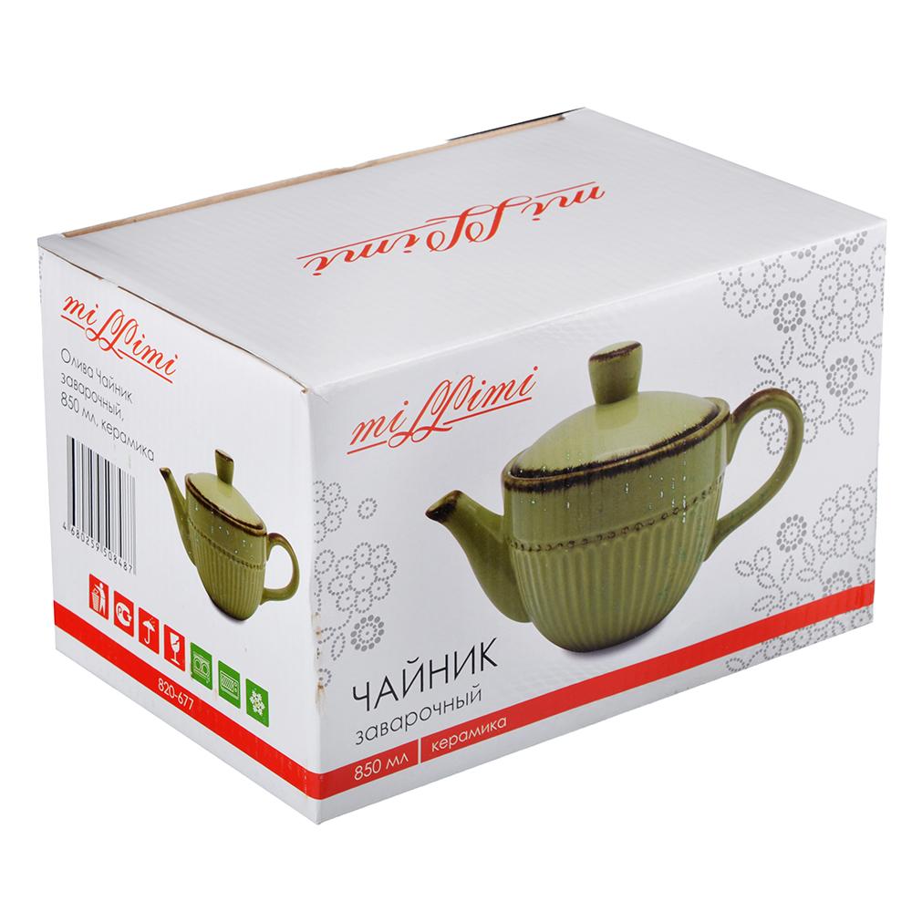 """Чайник заварочный 850 мл, керамика, MILLIMI """"Олива"""" - 2"""