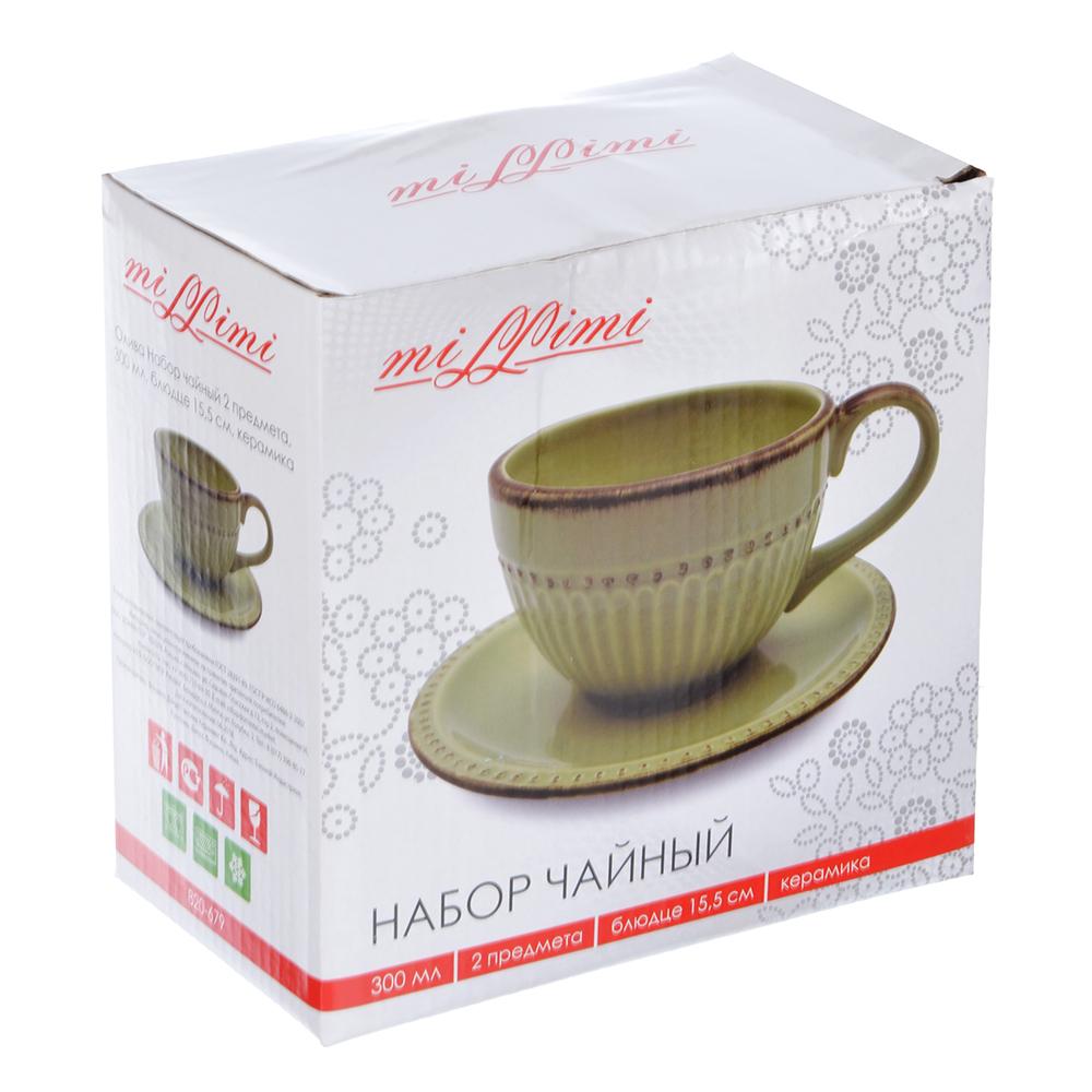 "Чайный сервиз 2 предмета, керамика, MILLIMI ""Олива"" - 2"