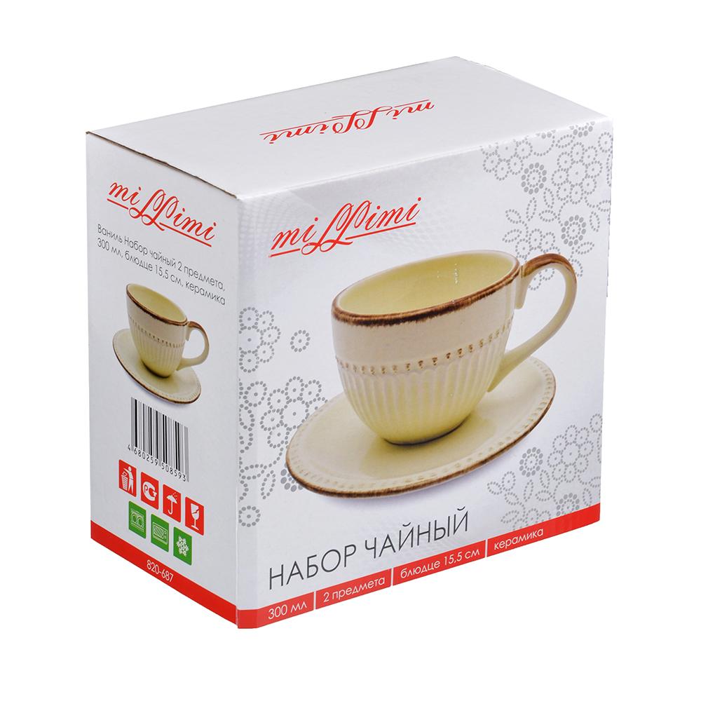 """Чайный сервиз 2 предмета, керамика, MILLIMI """"Ваниль"""" - 2"""