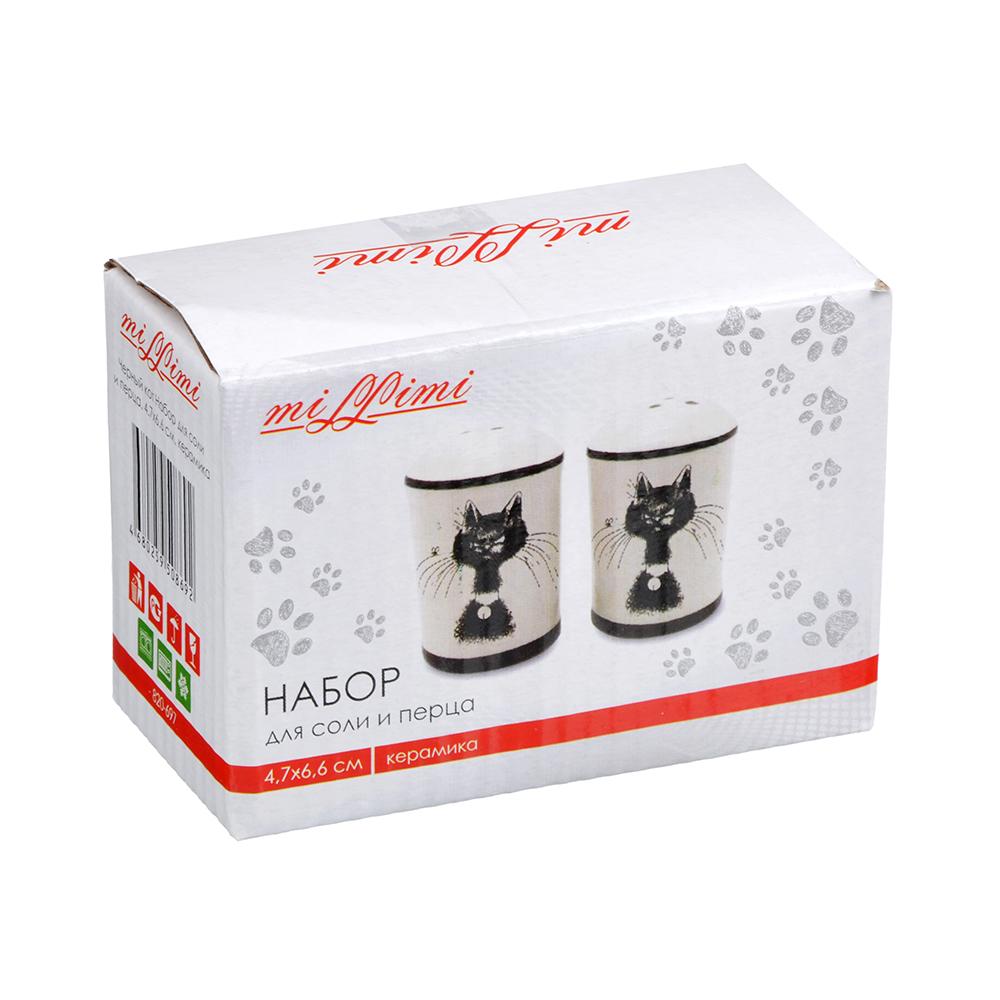 """Набор для соли и перца, керамика, 4.7х6.6 см, MILLIMI """"Черный кот"""" - 2"""