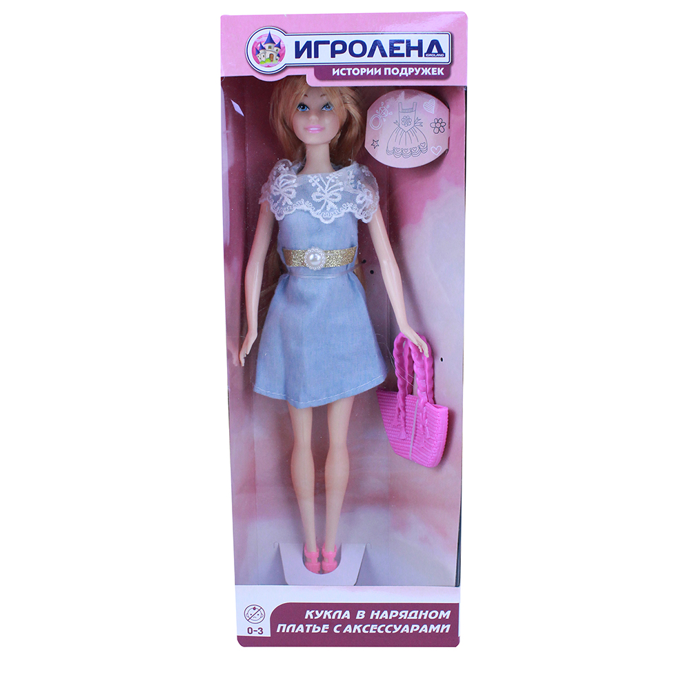 ИГРОЛЕНД Кукла с аксессуарами, 29см, пластик, полиэстер, 2 дизайна - 3
