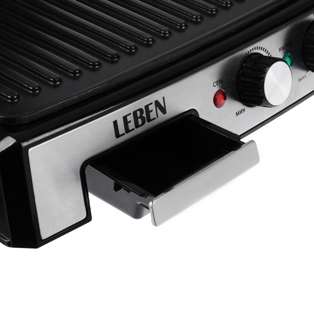 Гриль электрический LEBEN 2000 Вт, t-ра до 270°, таймер 271-024 - 4
