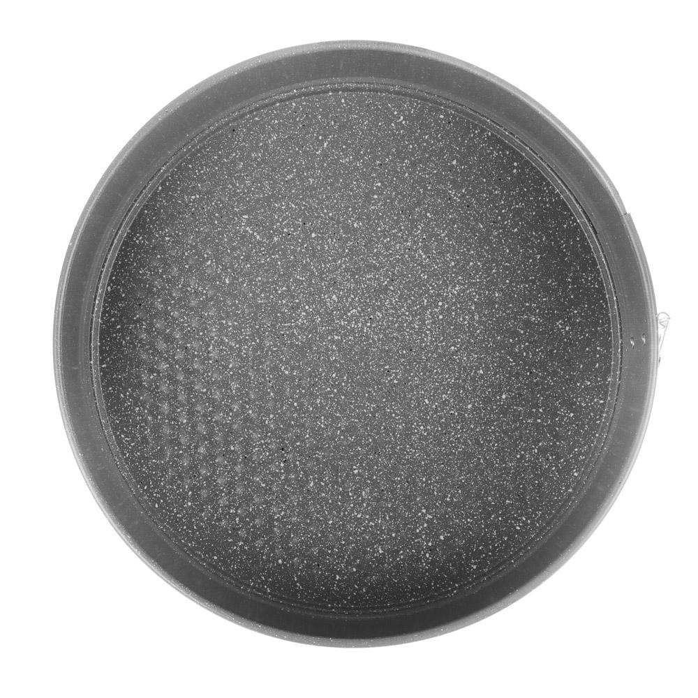 Форма для выпечки d. 24 см SATOSHI, разъемная, антипригарное покрытие мрамор - 2