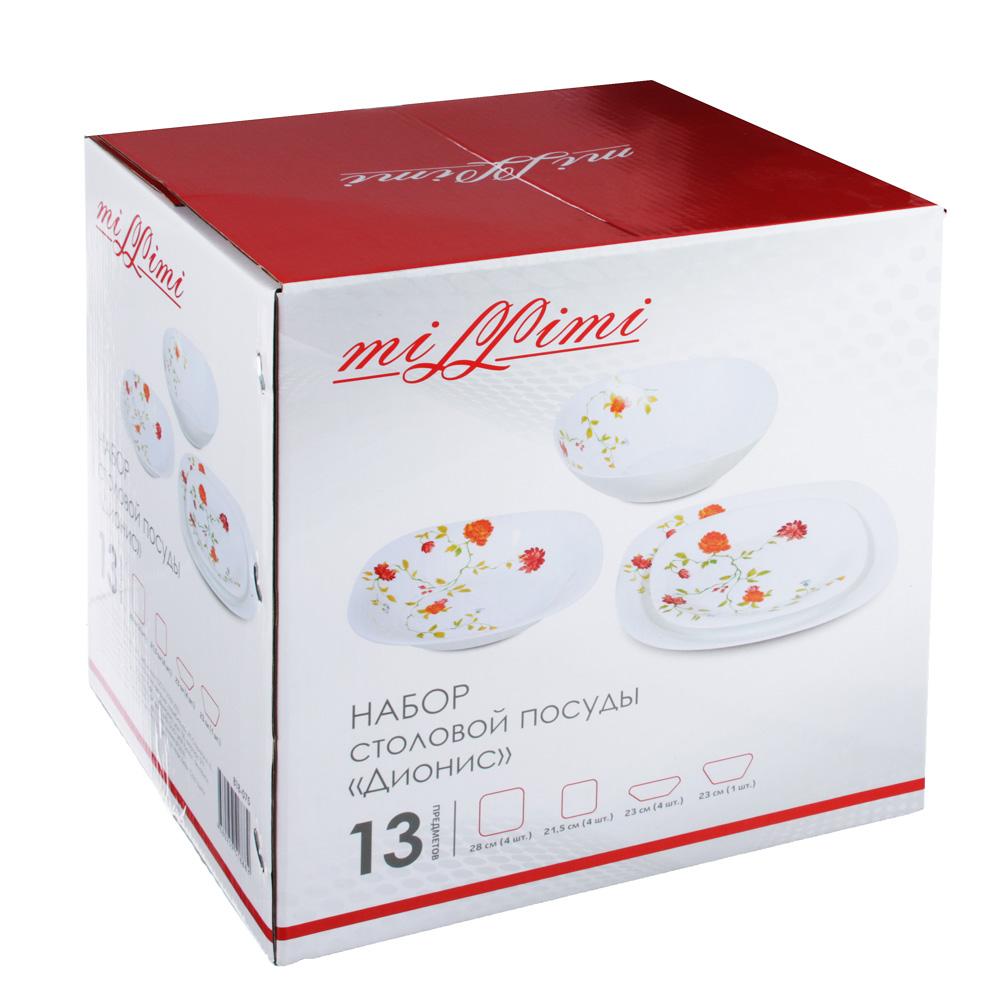 """Набор столовой посуды 13 предметов, опаловое стекло, квадратная форма, MILLIMI """"Дионис"""" - 2"""