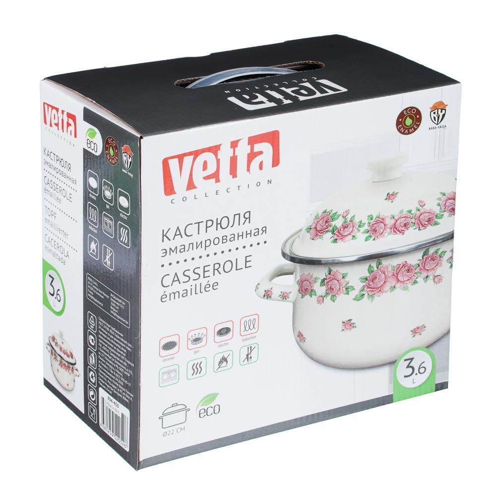 Кастрюля 3,6 л VETTA Розанна, эмалированная, индукция - 2