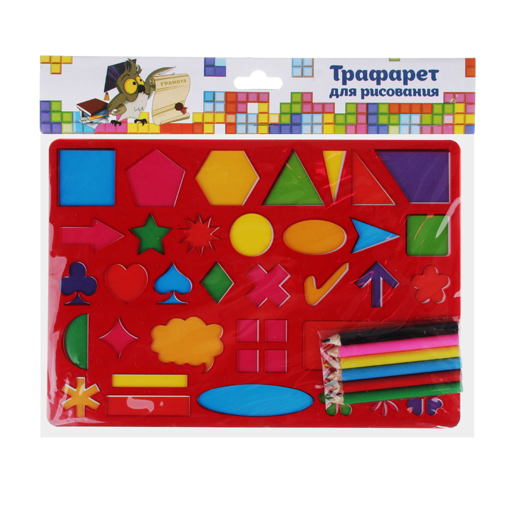 Трафарет для рисования + 6 карандашей, пластик, 26-28х17-18,5 см, 5-10 дизайнов - 4