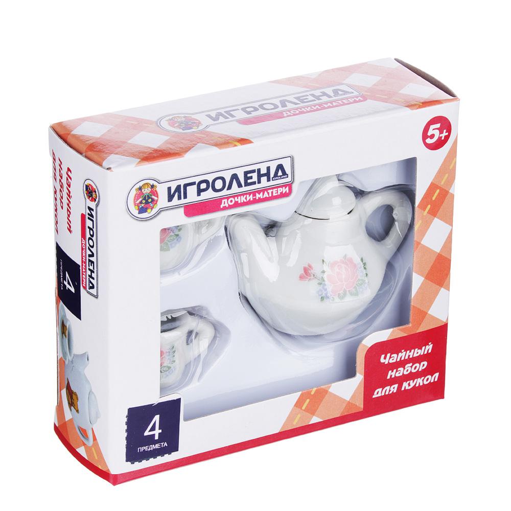 ИГРОЛЕНД Набор чайный для кукол, керамика, 10х8,5х3,6см, 4 дизайна - 3