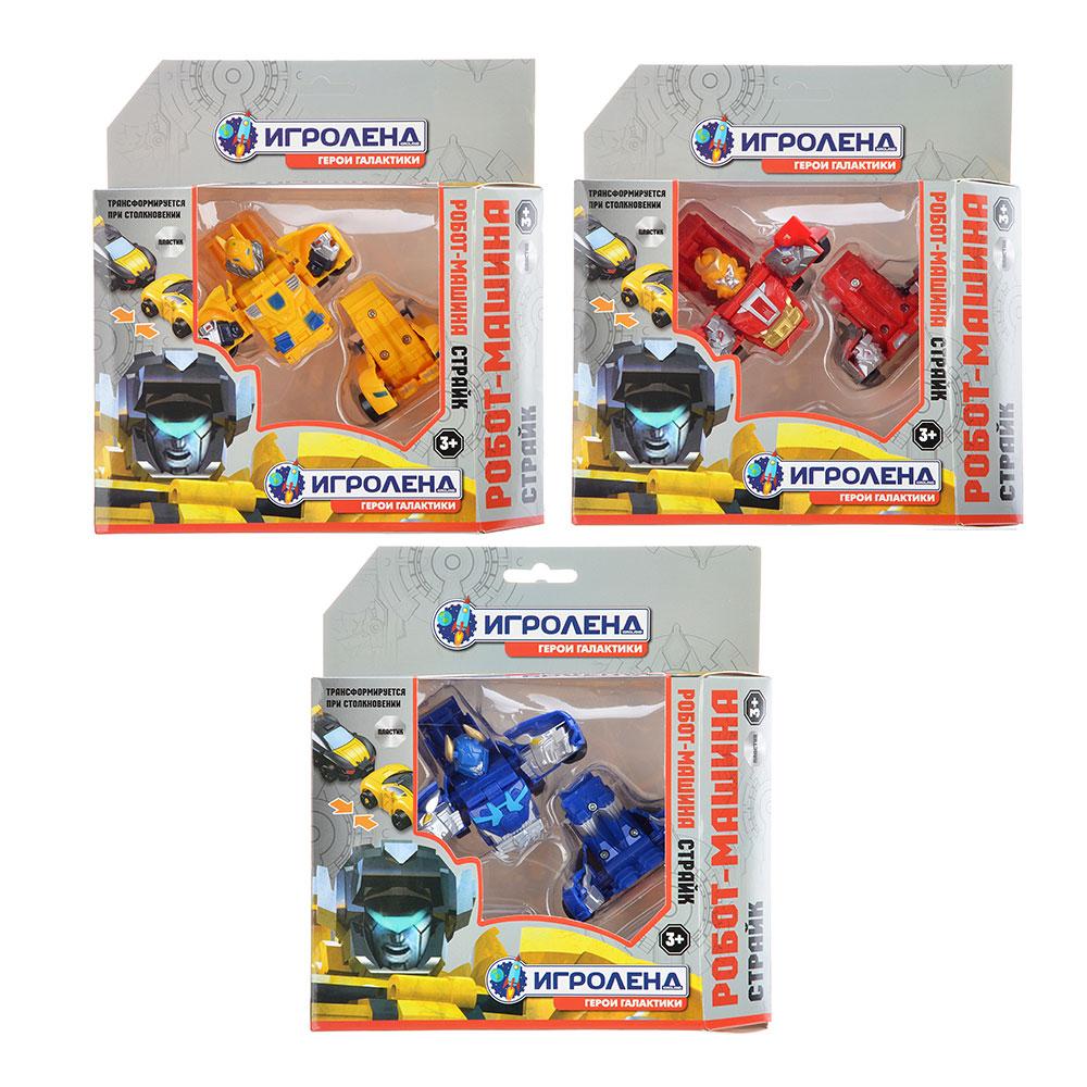 Набор роботов- машинок Страйк, пластик, 19,5х20,5х7,5см, 3 дизайна - 2
