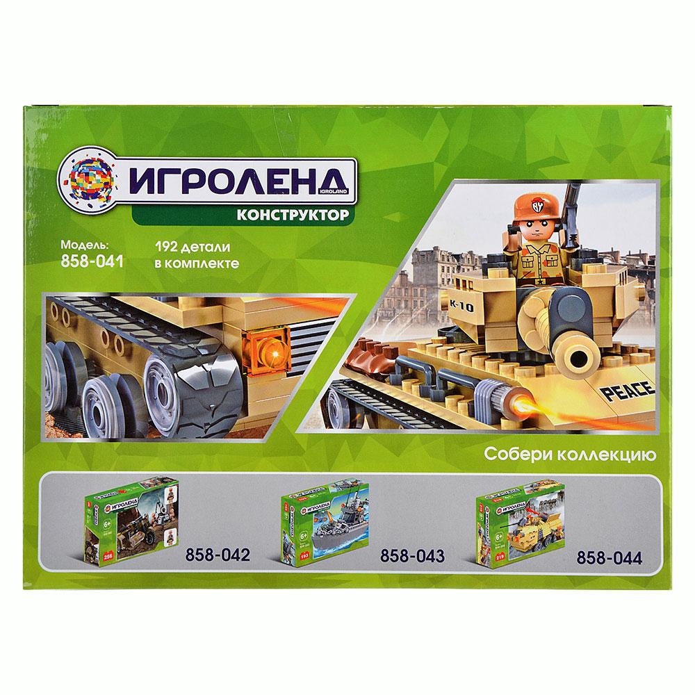 ИГРОЛЕНД Армия Конструктор Танк, 192дет., пластик, 20x15x6см - 2