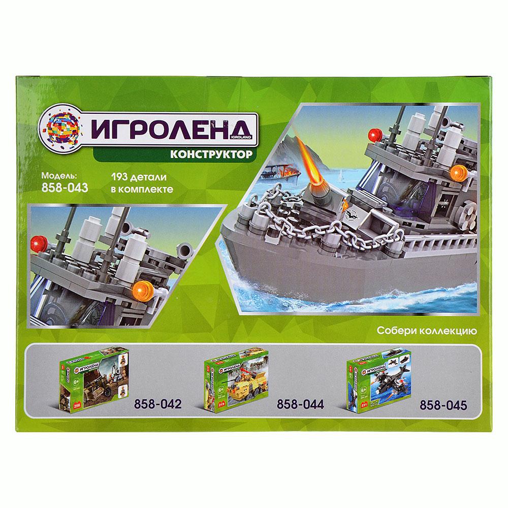 ИГРОЛЕНД Армия Конструктор Военный крейсер, 193дет., пластик, 20x15x6см - 2