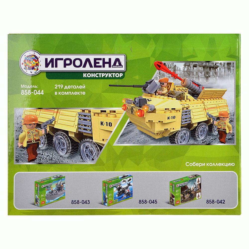 ИГРОЛЕНД Армия Конструктор машина огневой поддержки, 219дет., пластик, 20х15х6см - 2