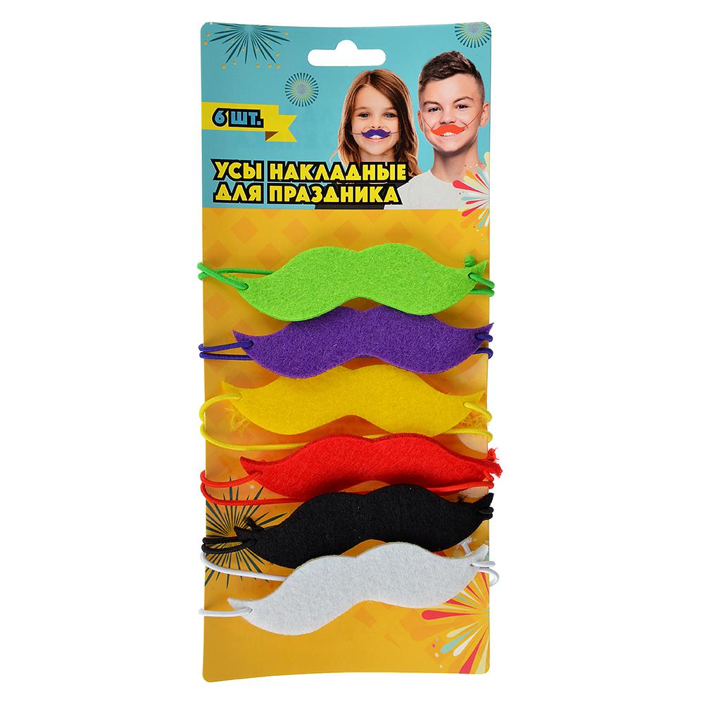 Усы накладные для праздника набор 6 шт, нетканый материал, 12,5х25см - 3