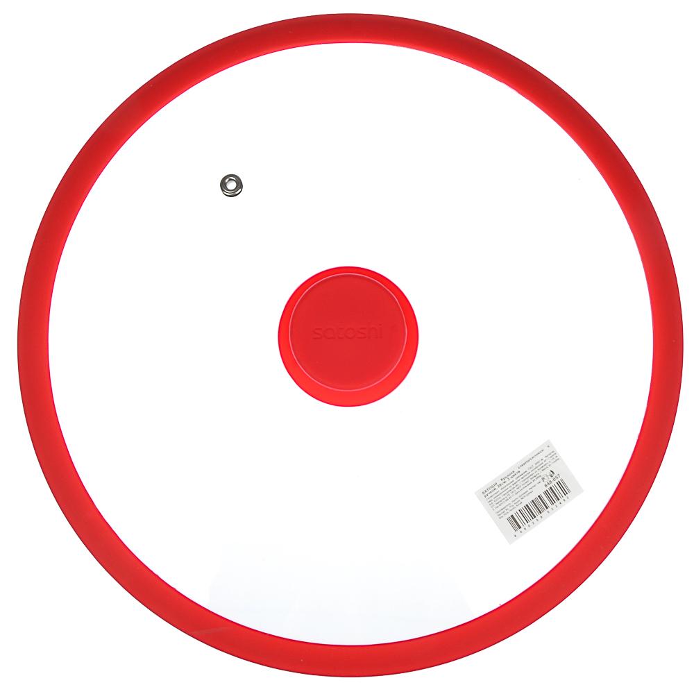 Крышка для сковороды d. 28 см SATOSHI, стекло/силикон с ручкой, 3 цвета - 3