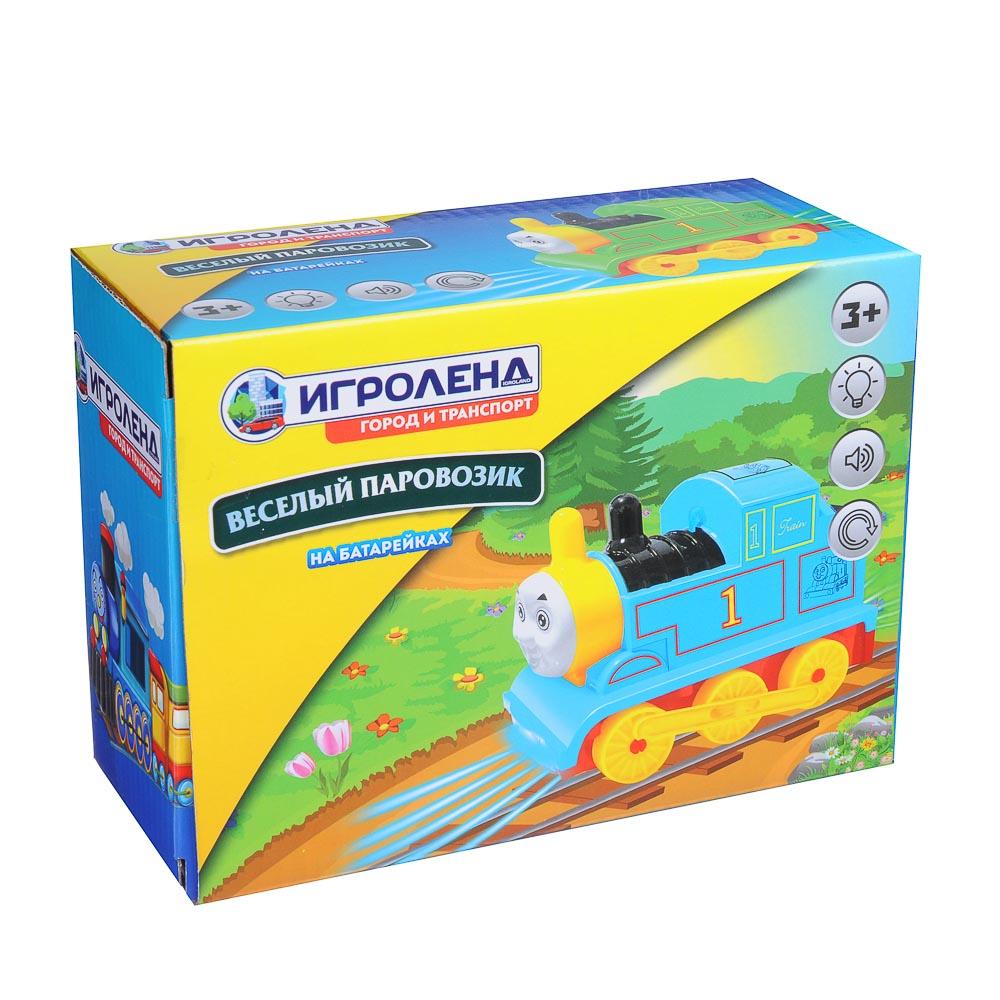 ИГРОЛЕНД Игрушка веселый паровозик, свет, звук, движение, 3АА, 17х7,8х13см - 3