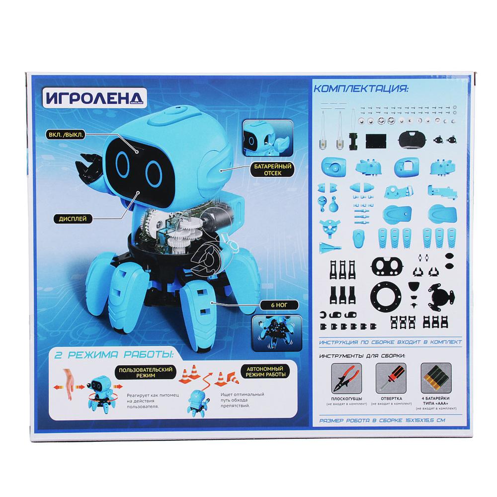 ИГРОЛЕНД Конструктор в виде робота с сенсорными датчиками, ABS, пит.4х1.5VAAA,16х12х12см - 4