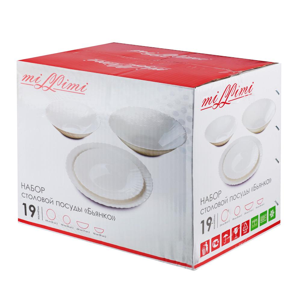 """Набор столовой посуды 19 предметов, опаловое стекло, MILLIMI """"Бьянко"""" - 5"""