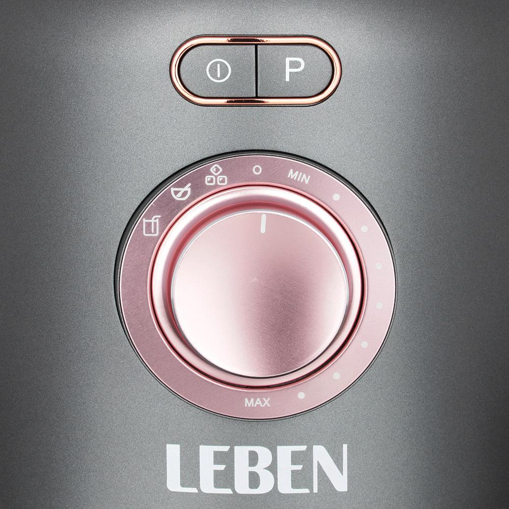 Блендер-стакан LEBEN 1200 Вт, 1,8 л, 3скорости, стекло 269-026 - 3
