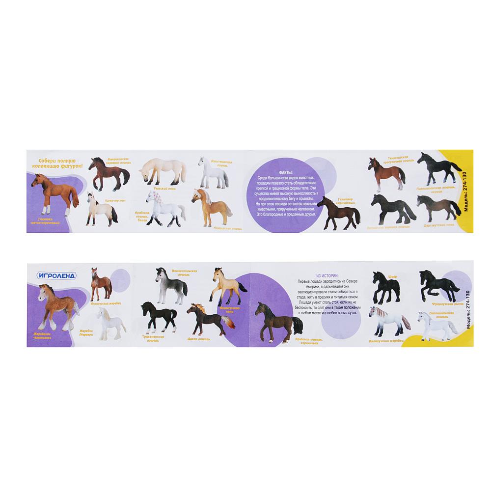 ИГРОЛЕНД Фигурка в виде лошади, PVC, 5х7х2,8см, 12-24 дизайна - 3