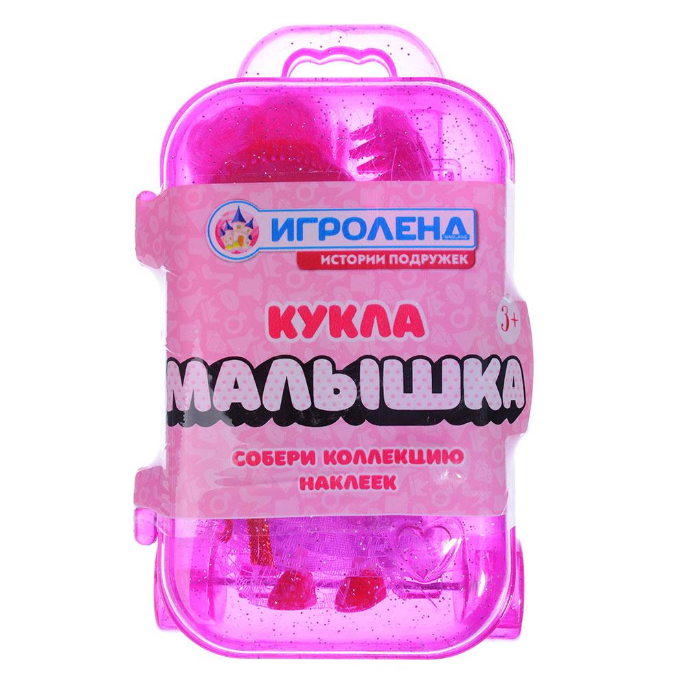 ИГРОЛЕНД Кукла с аксессуарами в чемоданчике, PP,PVC, полиэстер, 14х8,5х5см, 3 дизайна - 4