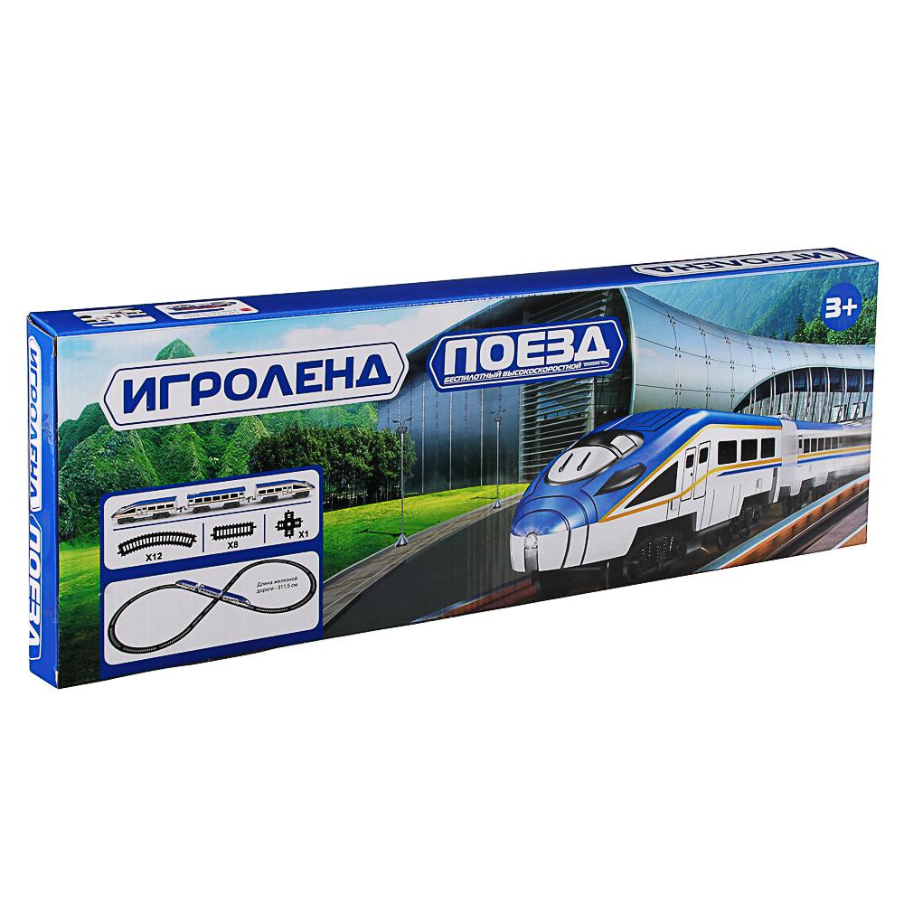 ИГРОЛЕНД Поезд с железнодорожными путями, свет, звук, движ., пластик, 2АА, 55,5-56,5х20-27х4,5-5см - 6